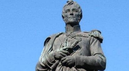 ईवी सेमेनोव। प्रजापति। सबसे निर्मल राजकुमार एमएस के चित्र पर Vorontsov। CH 5। (160 स्मृति वर्षगांठ के लिए)