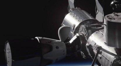 Die NASA hat den Zeitpunkt für die Rückkehr des Crew Dragon-Schiffs zur Erde festgelegt
