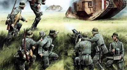 第二帝国の攻撃グループ