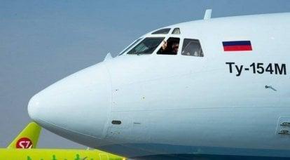 रूस में शेष एकमात्र नागरिक टीयू -154 ने अपनी अंतिम उड़ान भरी