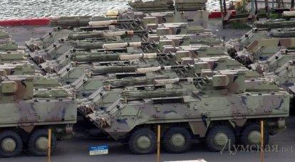 """""""एक कदम आगे बढ़ें"""", या कैसे यूक्रेन अंतरराष्ट्रीय सैन्य अनुबंधों के बारे में """"भूल जाता है"""""""