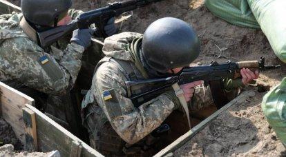 """¿Qué puede conducir a una nueva guerra y un intento de """"venganza"""" ucraniana en Donbass: algunos factores"""