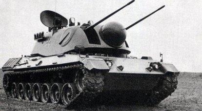 实验防空装置斗牛士(德国)