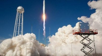 The world has a second private space carrier