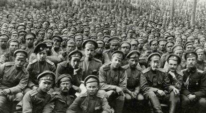 Première Guerre mondiale. La Russie en guerre