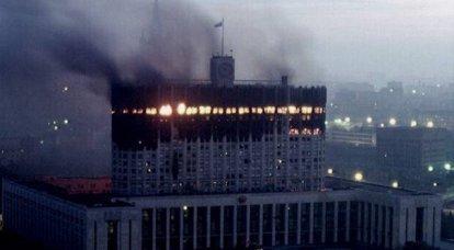 La quinta colonna in Russia