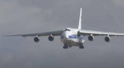 米国は、アフガニスタンからペンタゴンの資産を削除するためにロシアとウクライナの飛行機を引き付けました