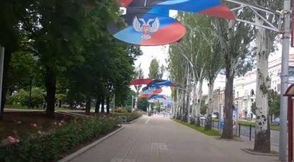 El representante de Ucrania en el TCG dijo que Rusia puede reconocer a la DPR y LPR