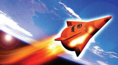 US Hypersonic Program und seine Perspektiven