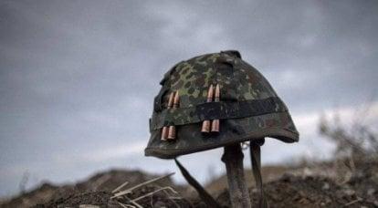 ウクライナの会計内戦