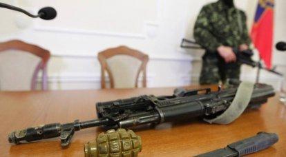 """यूक्रेन में कितने ट्रंक """"चलता है""""?"""