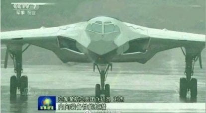 From news to fears. What will the Xian H-20 bomber be like?