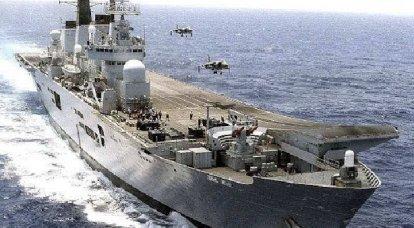 第XNUMX世代UAVを搭載した航空機搭載巡洋艦のコンセプト
