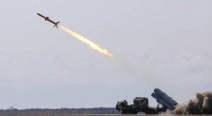 "यूक्रेनी तटीय मिसाइल प्रणाली ""नेपच्यून"""