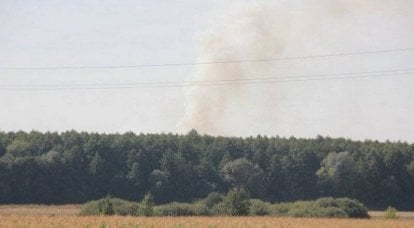 Explosions thundered in military depots in Vinnitsa region of Ukraine