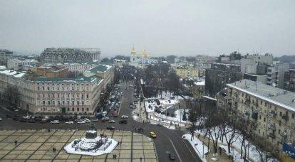 콜로라도 바퀴벌레의보고. Shrovetide Maidan 실패했습니다!
