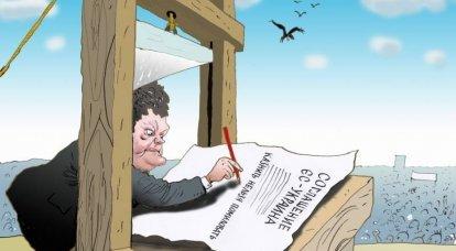 कोलोराडो कॉकरोच के नोट्स। यूक्रेन के यूरोपीय एकीकरण के साथ चीजें कैसे हैं? अभी समाप्त नहीं हुआ है, लेकिन हम जल्द ही शुरू करेंगे ...