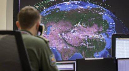 Nuevos complejos y oportunidades para las Fuerzas Espaciales