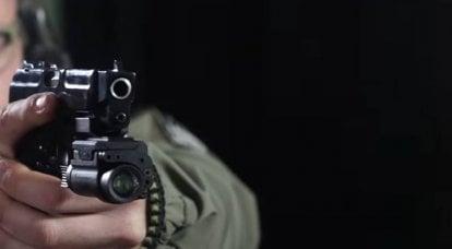 """Sui pro e contro della """"Torre"""" - la pistola di Yarygin"""
