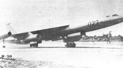 M -50 - bombardiere strategico