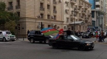 """纳戈尔诺-卡拉巴赫(Nagorno-Karabakh)的命运-""""自由阿萨赫""""(Free Artsakh)还是受控领土?"""