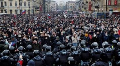 Fransız basını, Rusya ve Amerika Birleşik Devletleri hükümeti arasındaki farkı çağırdı