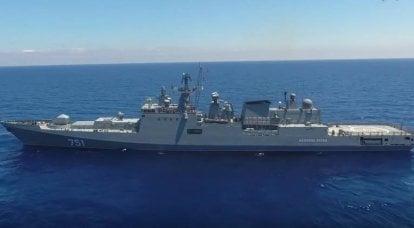रूसी नौसेना के दो फ्रिगेट एक ही बार में बोस्फोरस से गुजरे