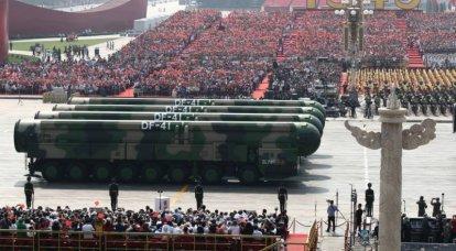 砂漠の119個のロケット。 中国は新しいミサイルポジショニングエリアを建設中です