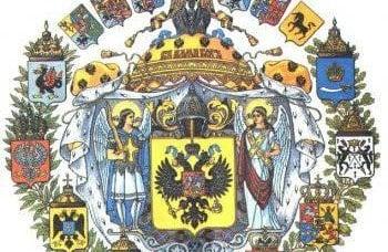 我是北高加索人。 我是俄罗斯的爱国者。 我爱俄罗斯