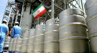 IAEA ईरान के नए यूरेनियम संवर्धन संयंत्र के निर्माण की पुष्टि करता है