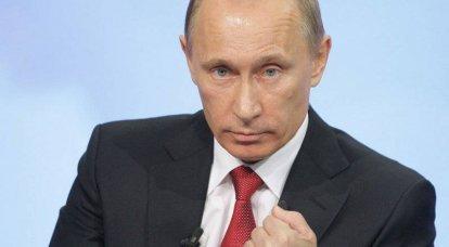 Uzman: Putin uluslararası politikada belli bir ruh yarattı