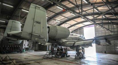 펜타곤, 미 공군 전투기 감축 계획 발표
