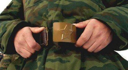 軍で生き残る方法