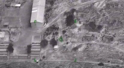O Ministério da Defesa do Azerbaijão mostrou a destruição do sistema de defesa aérea Osa do exército armênio