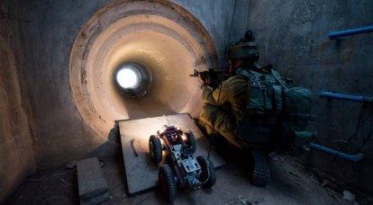 야알롬 : 이스라엘 군대의 다이아몬드