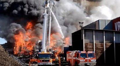 चेक ओस्तरावा के अधिकारी: विट्कोविसे धातु संयंत्र में आग लगने से पहले विस्फोट हो गया