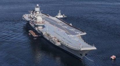 """""""库兹涅佐夫海军上将""""的关键线。 我们旗舰旗舰反导弹防御系统的""""伞""""是否能应付反舰导弹袭击的反映?"""