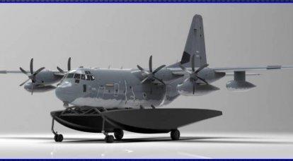 """परियोजना MC-130J उभयचर क्षमता: नावों पर परिवहन """"हरक्यूलिस"""""""