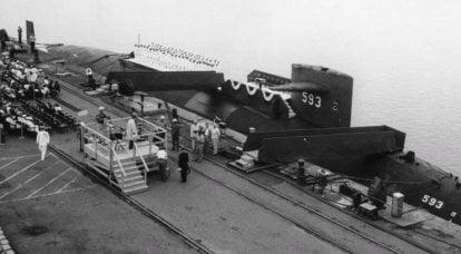 अमेरिकी नौसेना ने थ्रेशर पनडुब्बी की मौत पर दस्तावेजों का प्रकाशन शुरू किया
