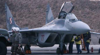 पोलिश वायु सेना के मिग -29 ने अभ्यास के दौरान गलती से दूसरे मिग पर गोली चला दी - पोलिश रक्षा मंत्रालय की पुष्टि करता है