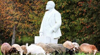 Vendi Lenin o torna agli anni '1990