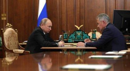 2019のロシア連邦国防省の作業の結果