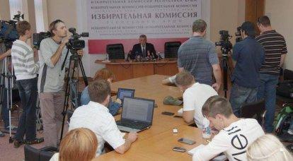 """रूसी चुनावों के बारे में कीव की प्रतिक्रिया और """"यूक्रेन को क्रीमिया के लिए मजबूर किया गया"""""""