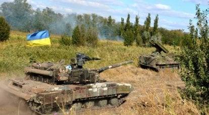 Ukrayna tank kuvvetlerinin tugay taktiği tatbikatları