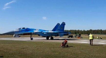 Ukrayna'da, Su-25, Su-27 ve MiG-29 uçaklarının planlanan terk edilme süresi açıklandı