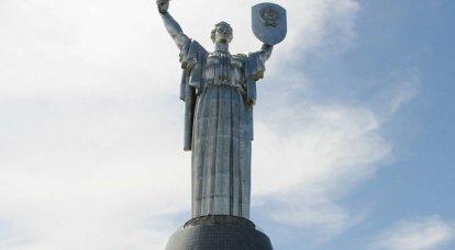 Rusのウクライナ化を発明したのは誰ですか