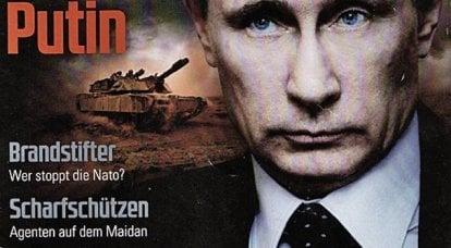 """西部vs俄罗斯。 """"俄罗斯侵略""""的行为"""