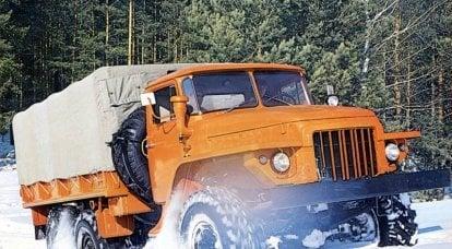 Ural 300シリーズ:フローティングおよびXNUMX軸