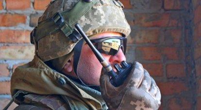Amerikanische Analysten CFR haben die Wahrscheinlichkeit eines Krieges zwischen der Ukraine und Russland im Jahr 2021 angegeben