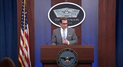 """Das Pentagon forderte Russland auf, die Absichten gegenüber der Ukraine zu """"klären"""""""